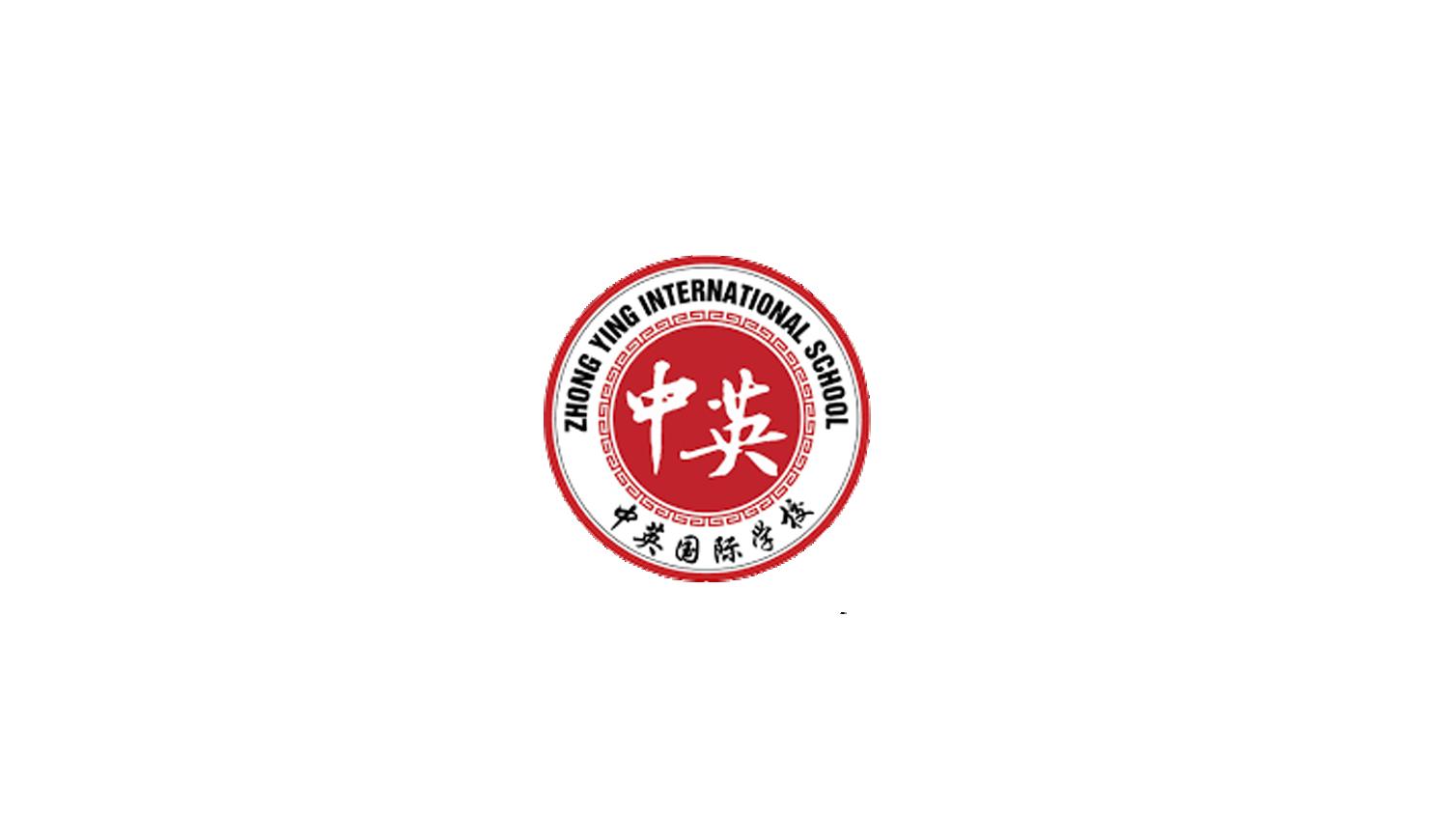 Zhong Ying International School